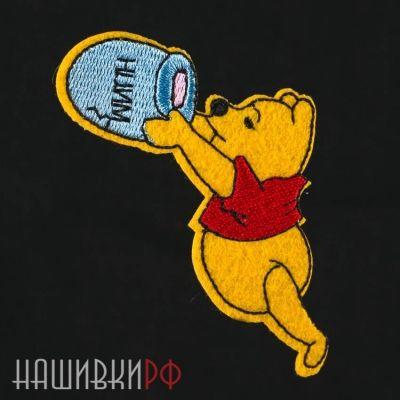 Нашивка Винни Пух и горшочек мёда